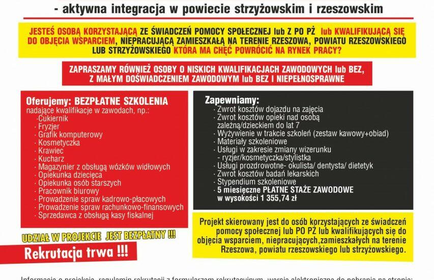 """""""STOP WYKLUCZENIU- aktywna integracja w powiecie strzyżowskim i rzeszowskim"""""""