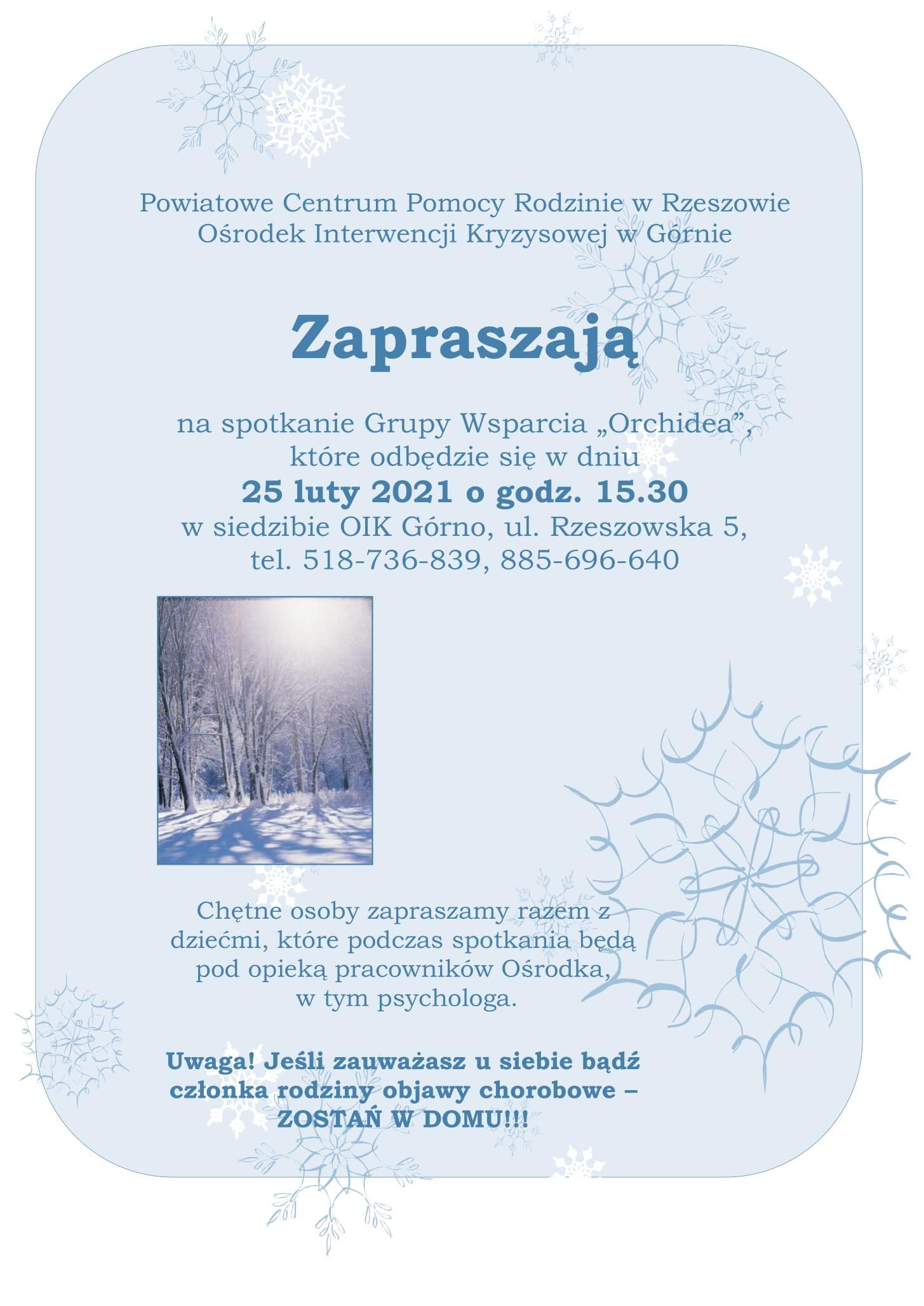 zaproszenie grupa wsparcia - luty 2021